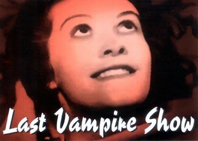 karlbauer_vampire_flyer_2: